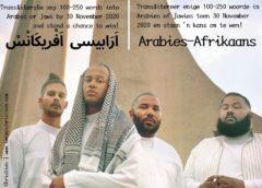 Kan djy Afrikaans toelies in Arabies of Jawi?Taalmonument loods Arabies-Afrikaansekompetisie met R10 000 op die spel!